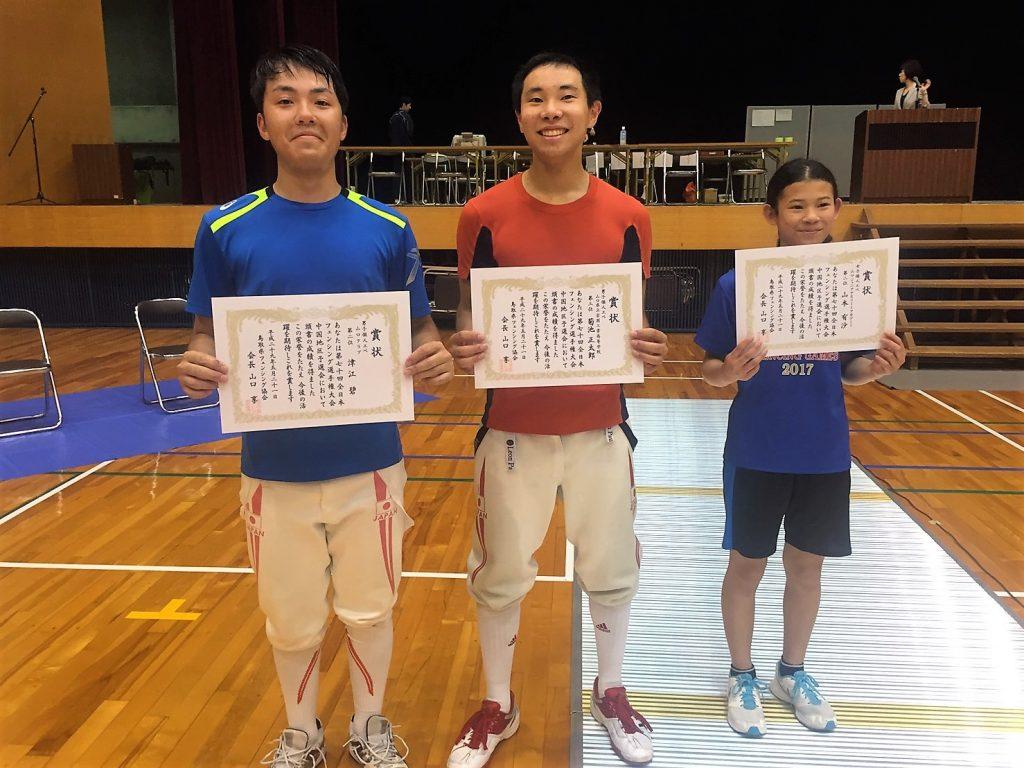フェンシング全日本選手権大会個人戦 中国ブロック予選会