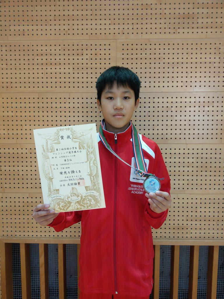 2017年 第3回全国少年フェンシング選手権大会