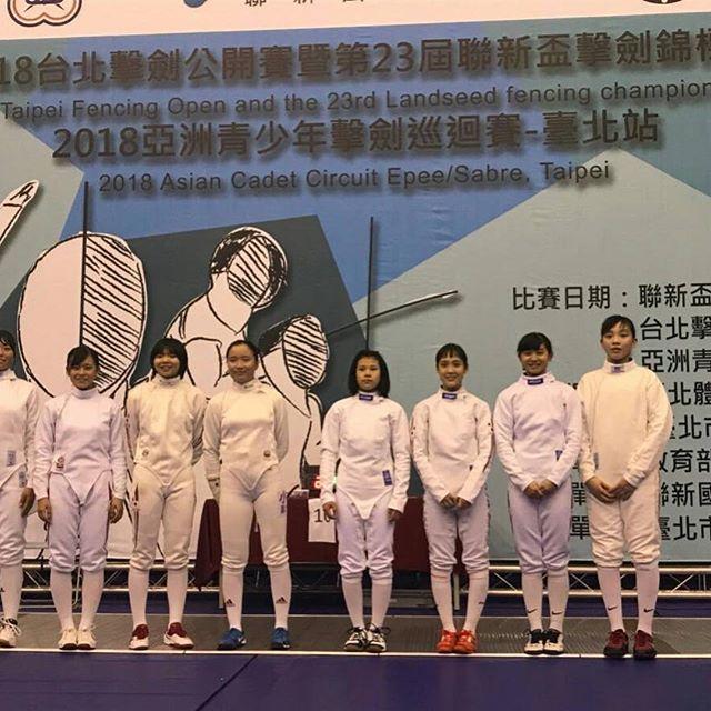アジア・カデ・サーキット 台湾大会